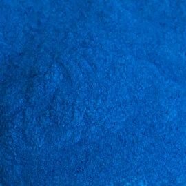 Mica pigmentpulber, tumesinine